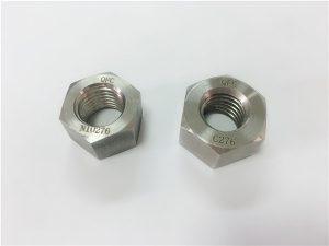 No.108-fabricant attaches en alliage spécial hastelloy C276 écrous